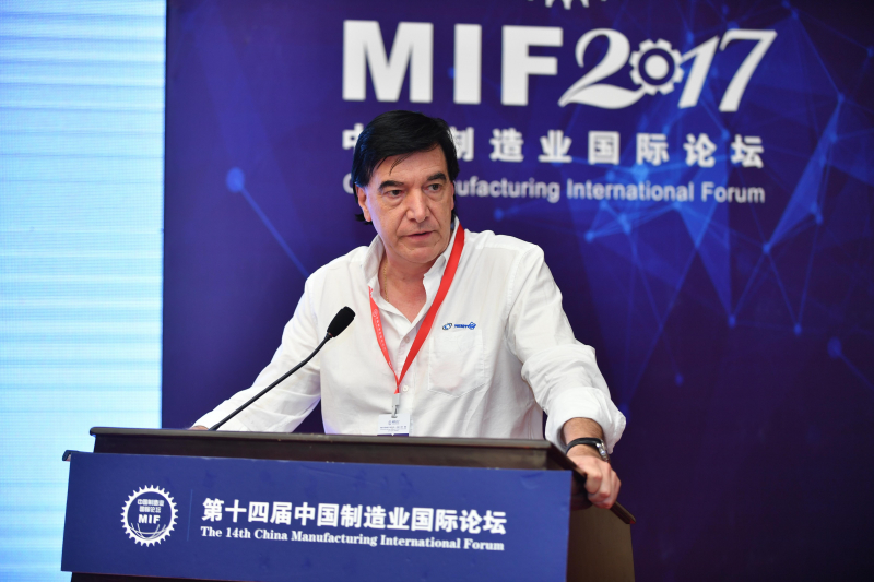 14th China Manufacturing International Forum